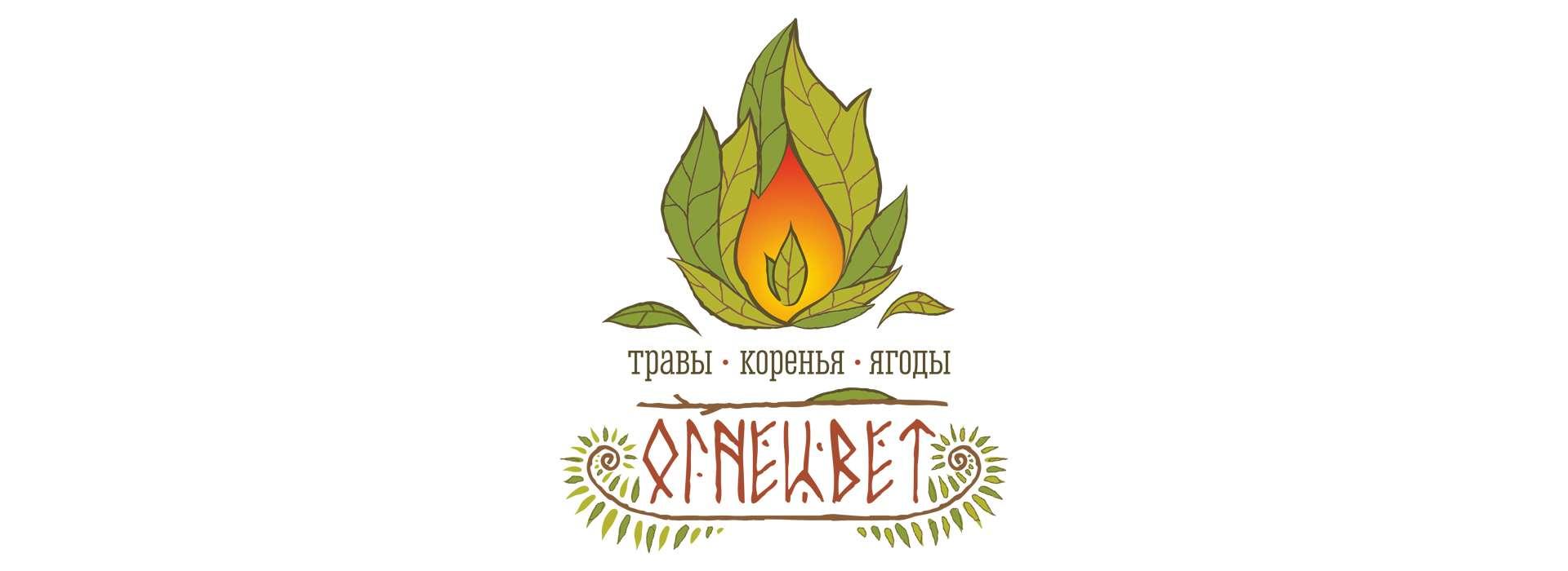 catalog/system/banners/ognecvet-plantium.ru.jpg